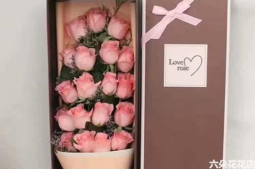 19朵红玫瑰多少钱