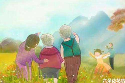重阳节送花