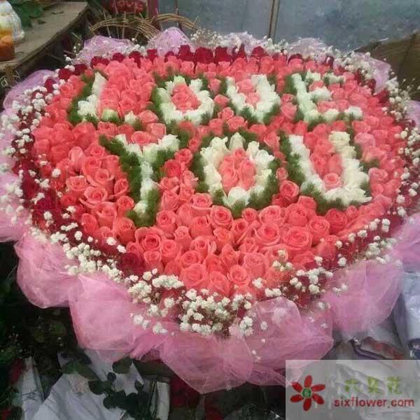 情人节PK春节,哪个对你更重要!