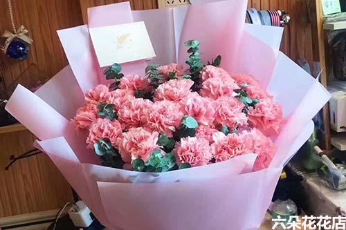 滁州中学花店