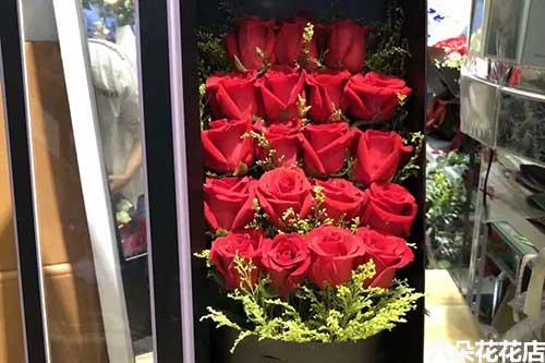 上海潍坊新村花店