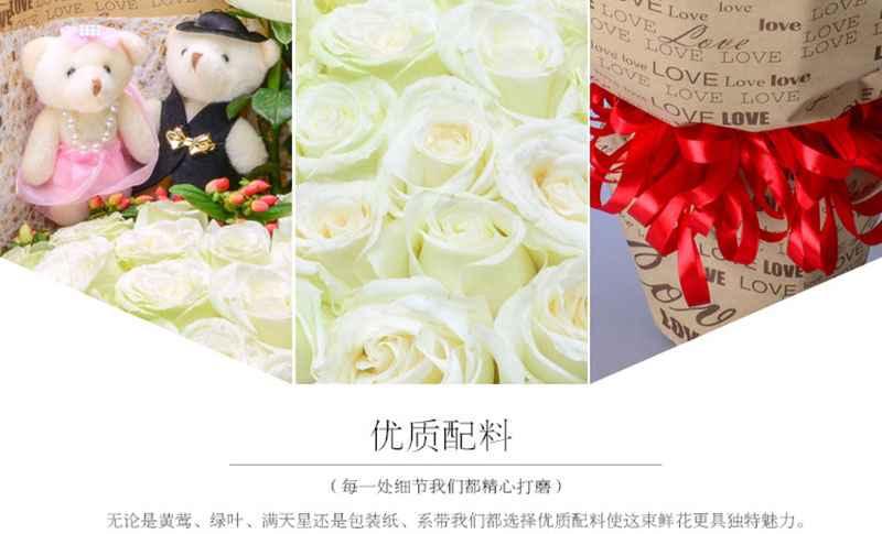 33枝上等白玫瑰,相思豆外围点缀,随机赠送两只可爱小公仔;