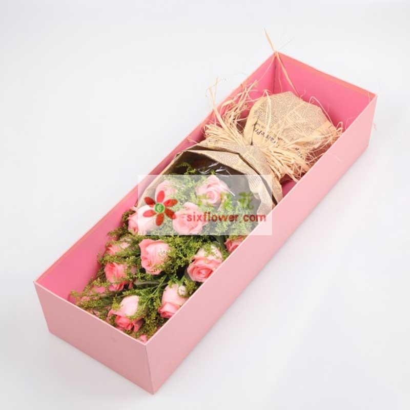11枝戴安娜粉玫瑰,黄英丰满