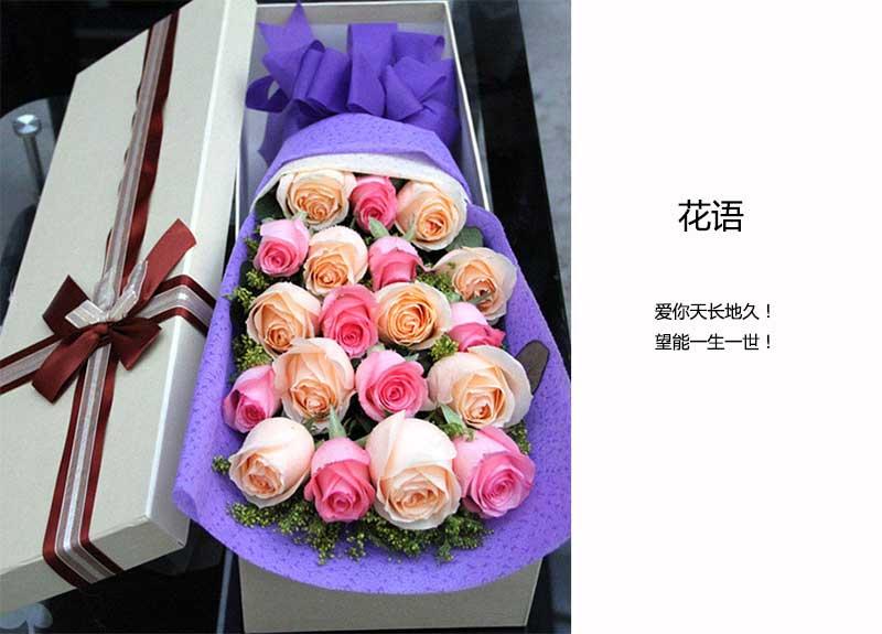 19枝混搭玫瑰(香槟、粉玫瑰),黄莺搭配
