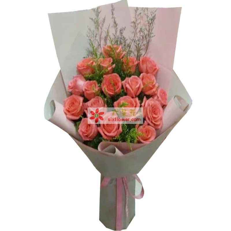 18枝粉色玫瑰(艳粉或戴安娜),情人草、黄英点缀;