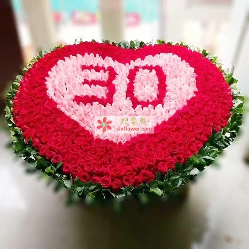 365枝玫瑰,其中戴安娜粉玫瑰99枝,红色玫瑰266枝,中间红色玫瑰组成数字(具体数字下单时说明),周围配叶