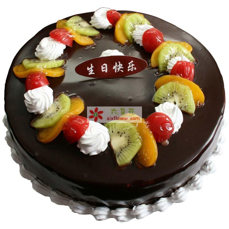 8寸圆形鲜奶巧克力水果蛋糕,时令水果装饰,巧克力表层