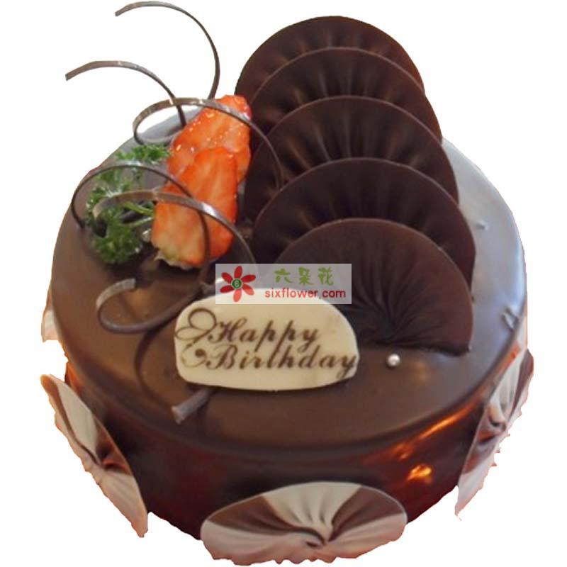 8寸圆形巧克力蛋糕,巧克力片装饰,时令水果装饰