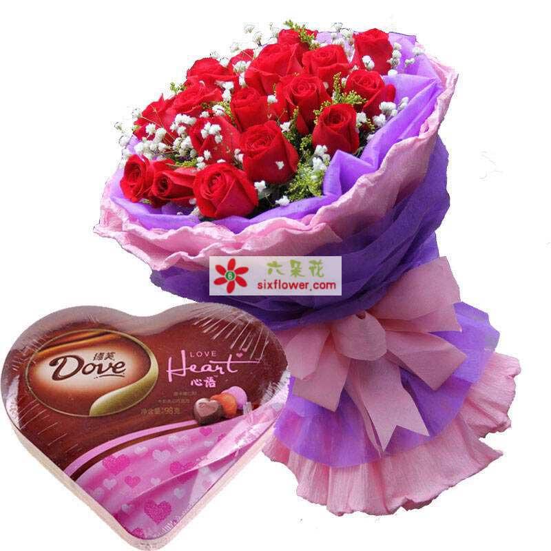 19枝红玫瑰,黄莺满天星点缀+98g德芙心语巧克力