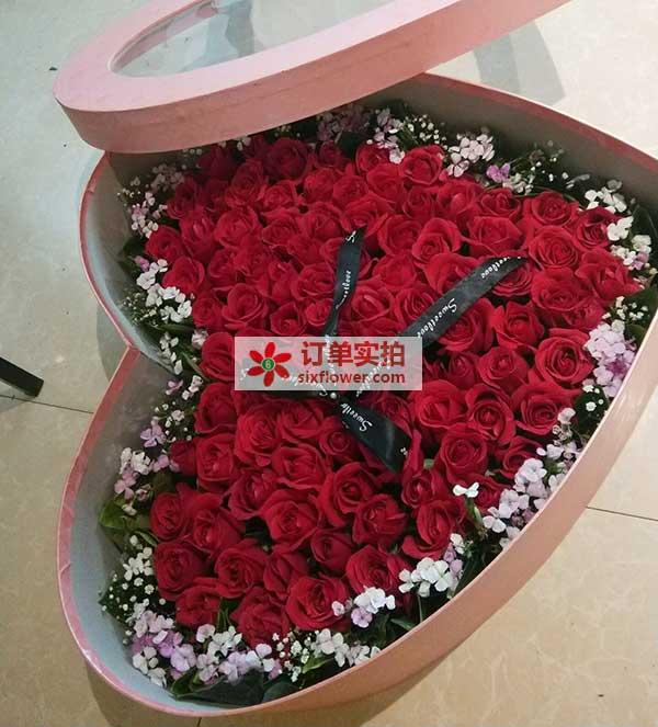 惠州火车站花店