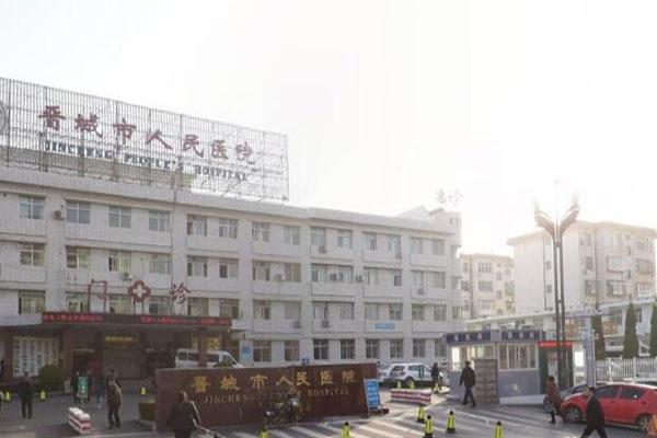 晋城市人民医院花店
