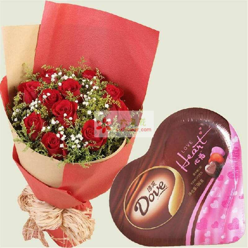 11枝红玫瑰,黄莺满天星丰满,98g德芙心语巧克力;