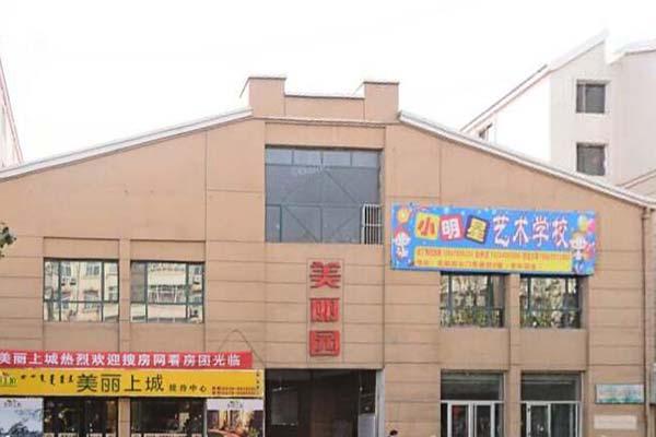 巴彦淖尔庆丰东街花店