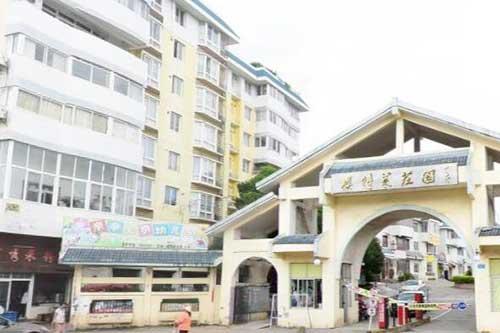 桂林穿山东路花店