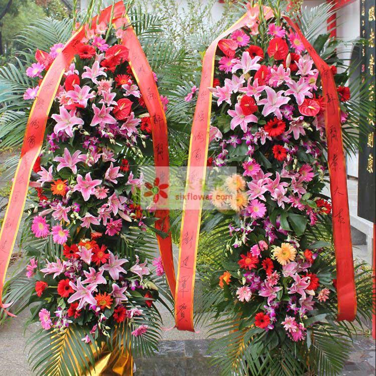 16朵粉百合,5只红掌,各色扶郎花搭配,紫罗兰、配叶、散尾葵丰满