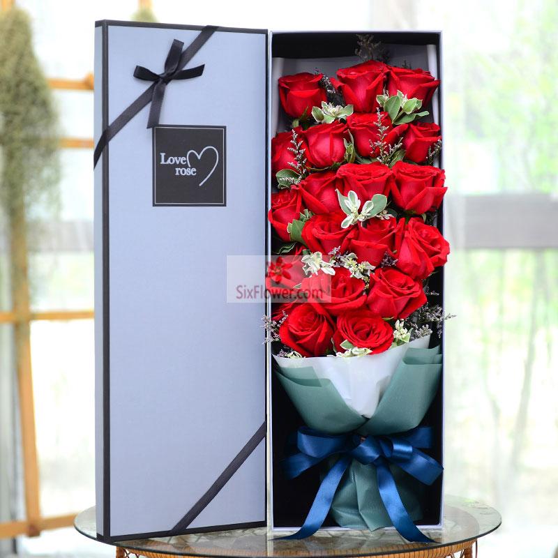 19朵红色玫瑰,叶上花、情人草点缀