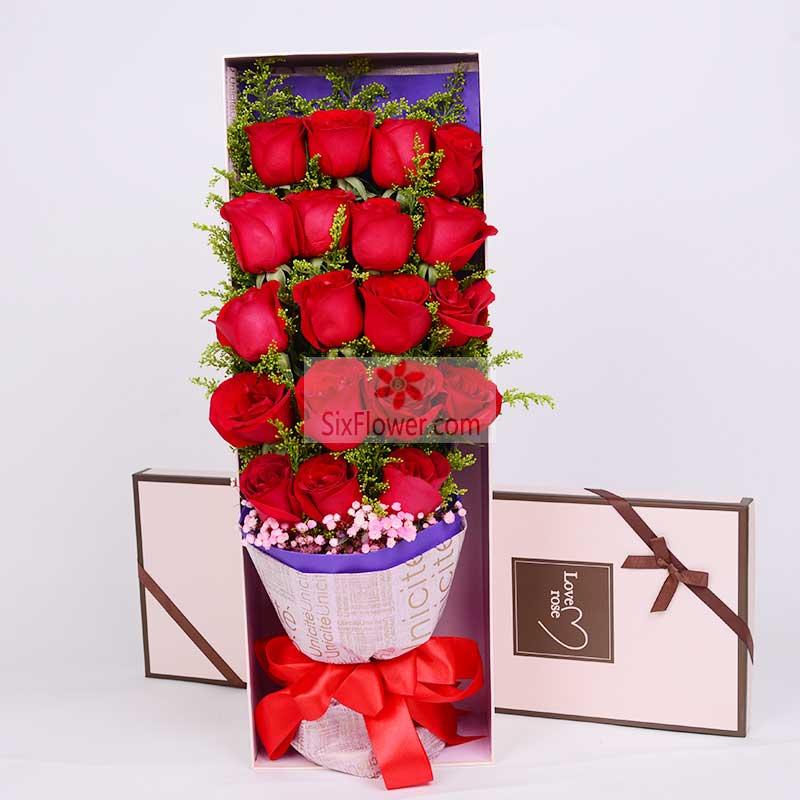 19朵红玫瑰,相思梅、黄英点缀