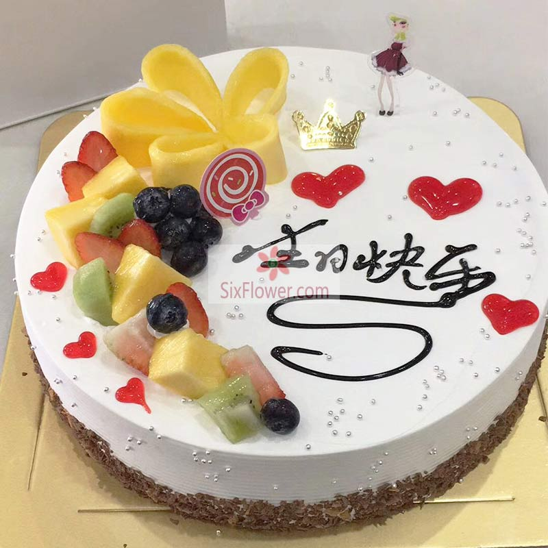 """8寸圆形鲜奶水果蛋糕,上面花爱心,写""""生日快乐""""字样;"""