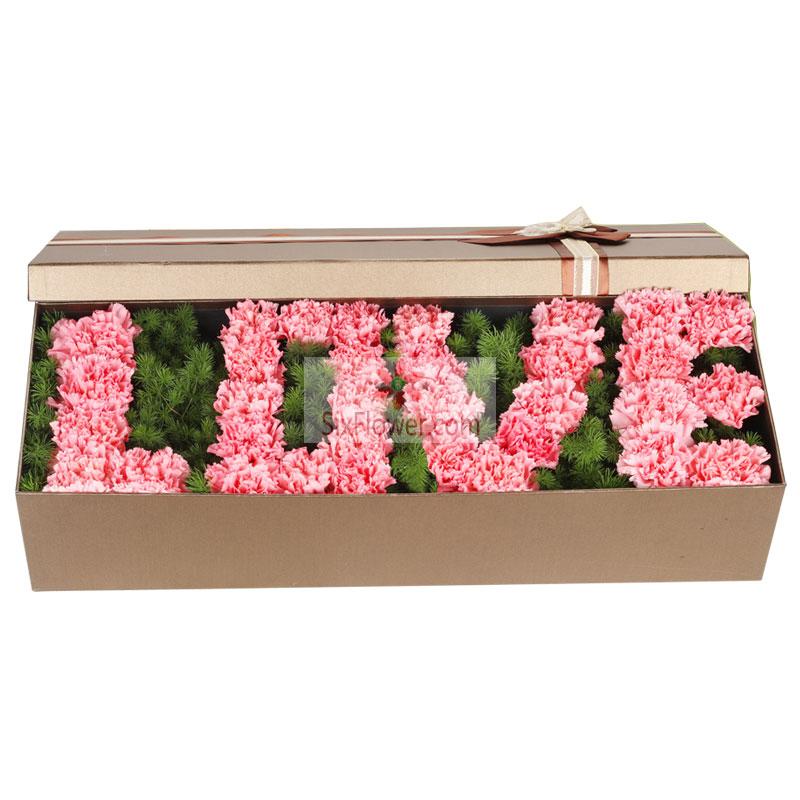 """33朵粉色康乃馨,组成""""LOVE""""字样"""