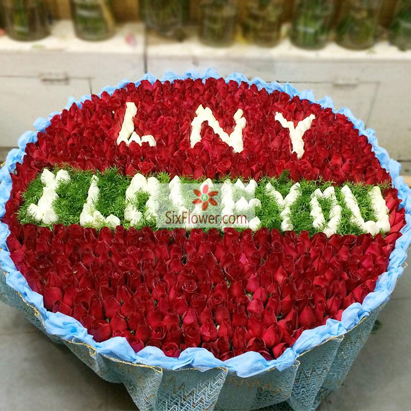 520朵玫瑰,天天有你