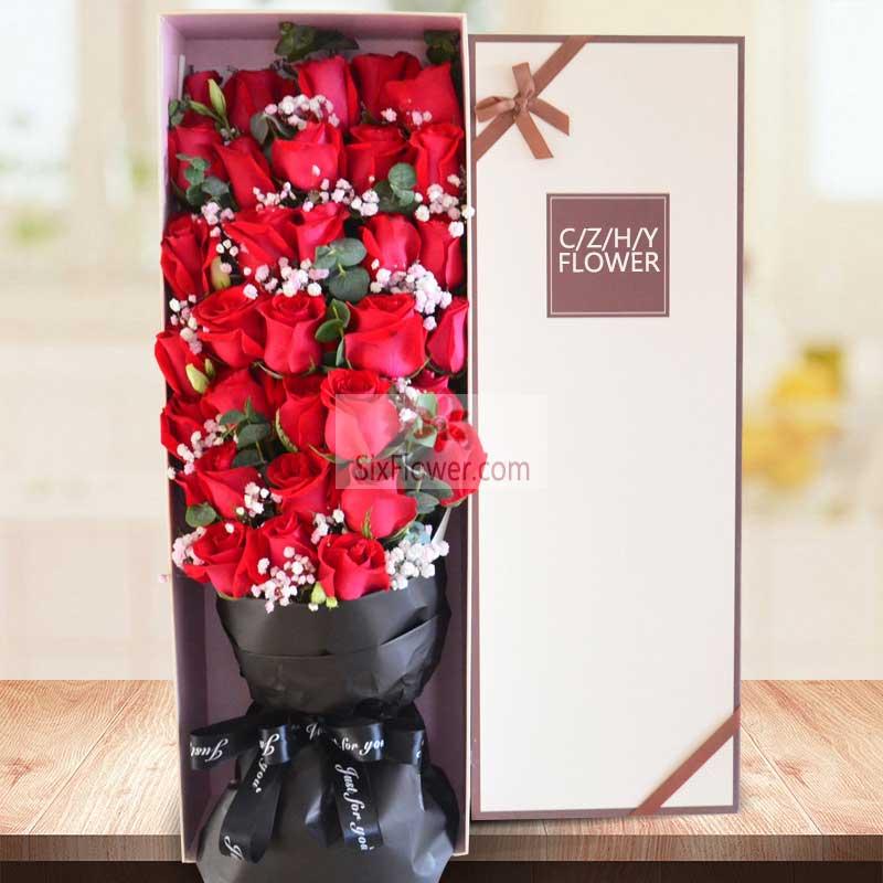 33朵红玫瑰,礼盒装,最爱你的人是我