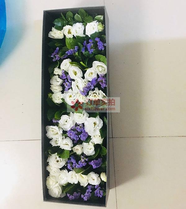 上海闵行区宜山路送花