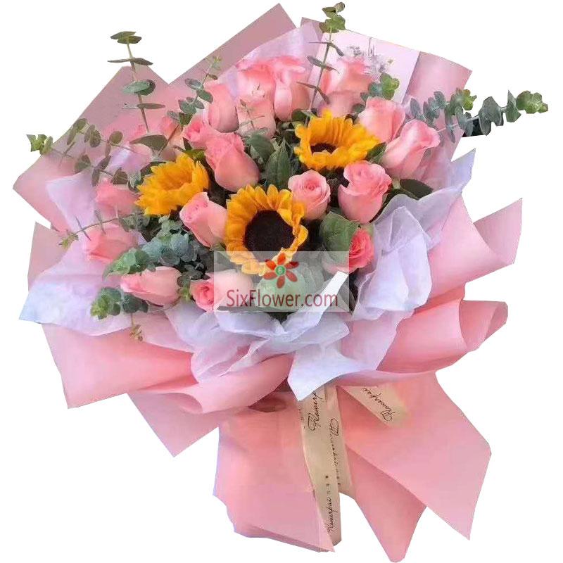 21朵戴安娜粉玫瑰,3朵向日葵,彩色的人生