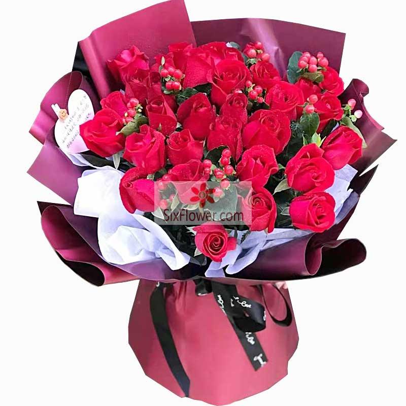 29朵红玫瑰,把你放在心上