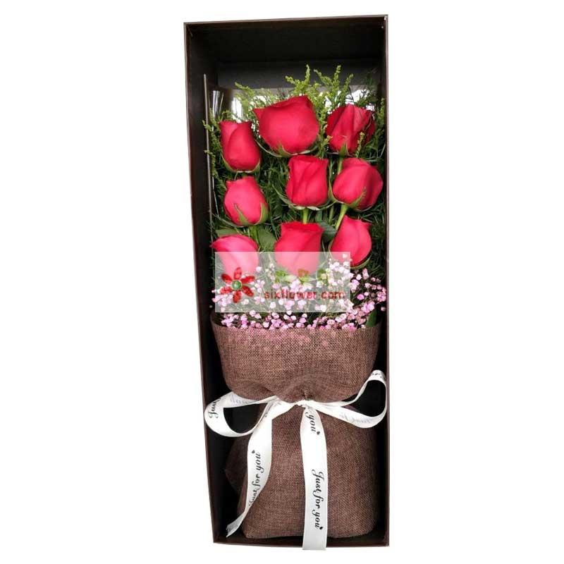 9朵红玫瑰礼盒装,开心每一天