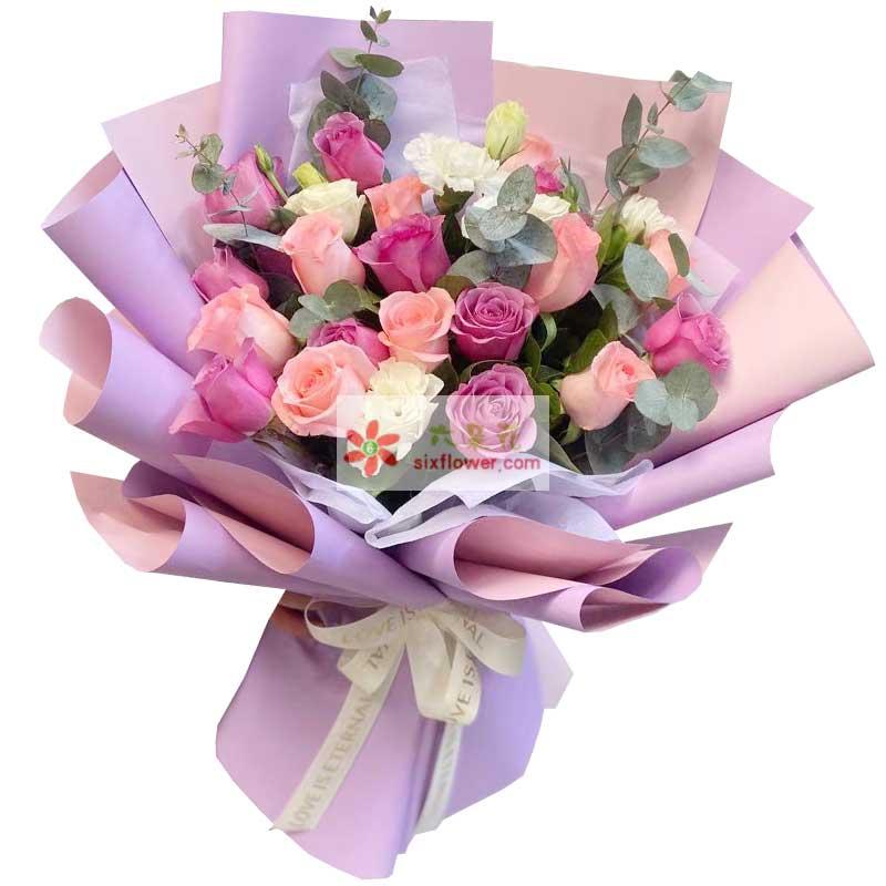 21朵玫瑰,爱围绕你