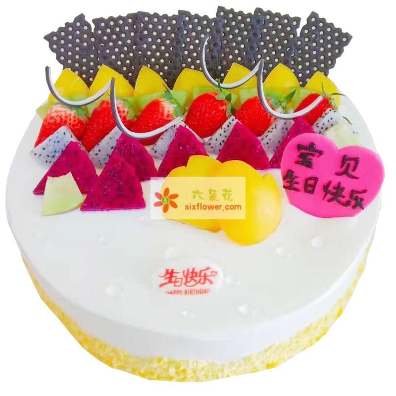 8寸水果蛋糕,实现你的理想