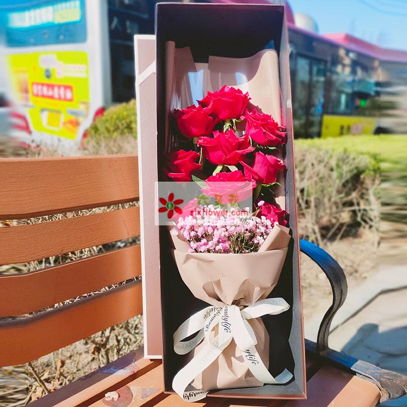 9朵红玫瑰礼盒,送去爱的祝福