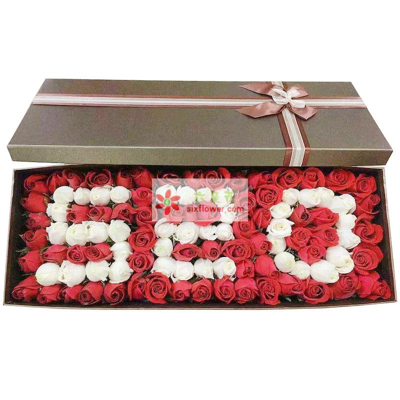 99朵玫瑰礼盒,和我一个人相爱