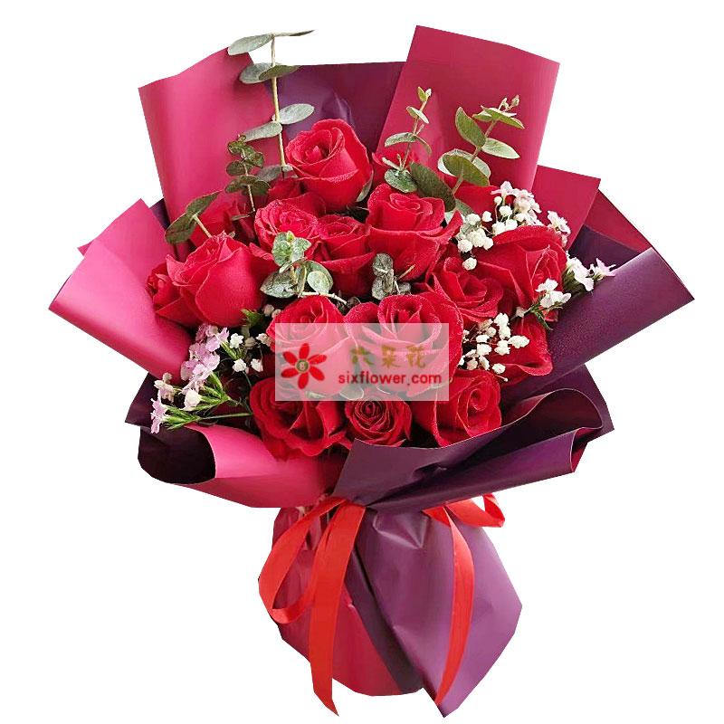 18朵红玫瑰,真心给我最爱的人