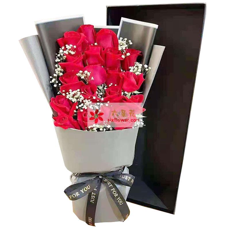 19朵红玫瑰礼盒,送给你我最爱的人