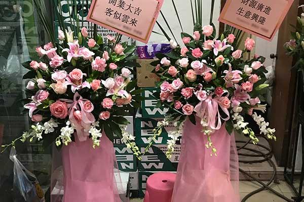 深圳福明路花店
