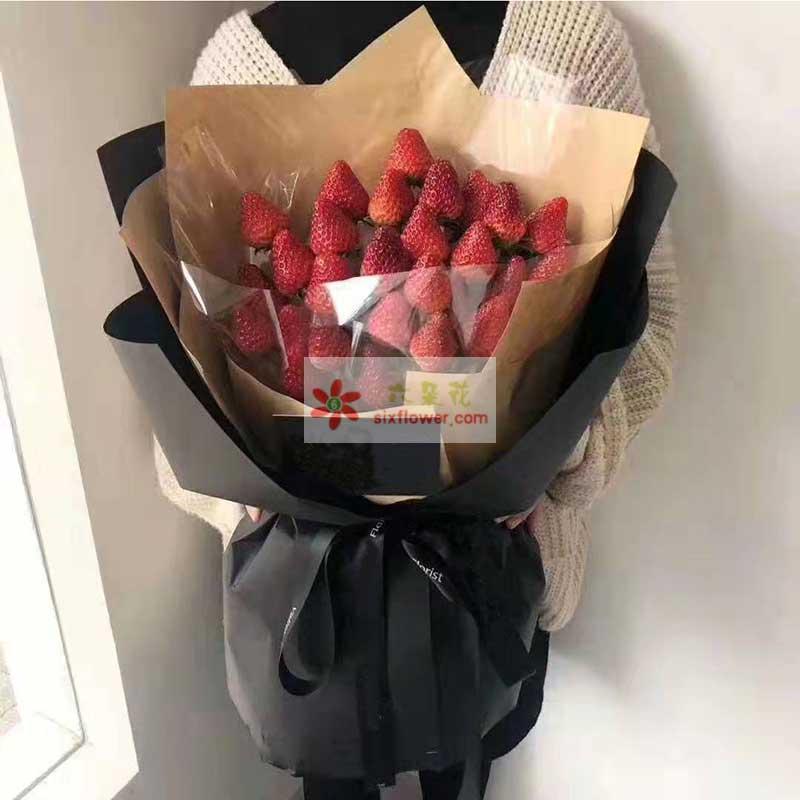 33颗草莓