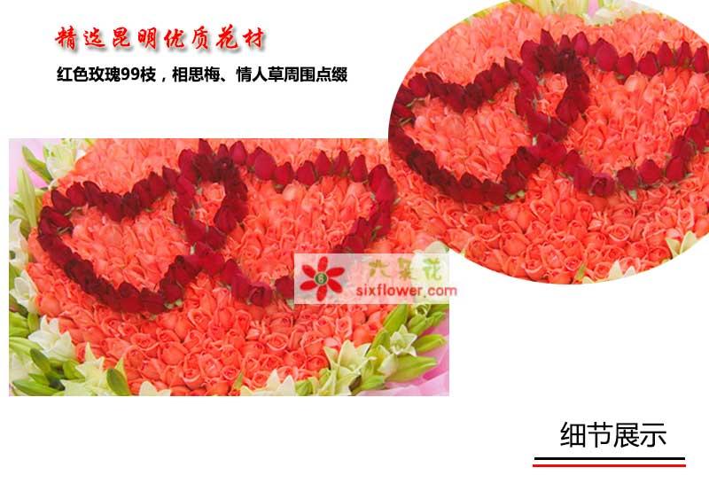 300枝粉玫瑰,65枝红玫瑰,白色香水百合40枝外围。