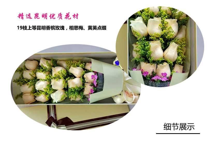19枝香槟玫瑰,相思梅、黄英点缀,2只小熊