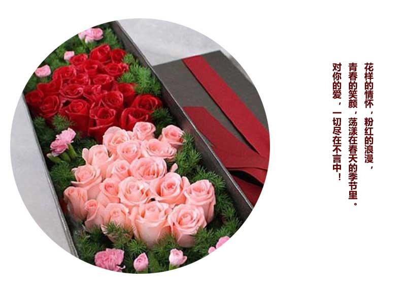 粉色康乃馨12枝,粉玫瑰20枝,红玫瑰20枝