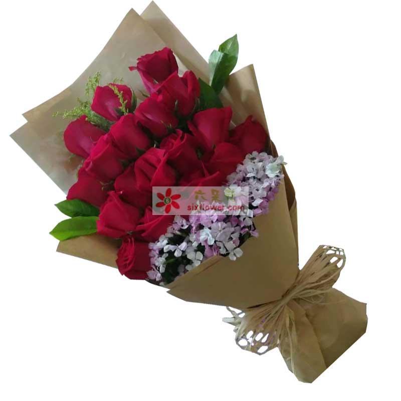 19枝红色玫瑰,相思梅、黄英、配叶;