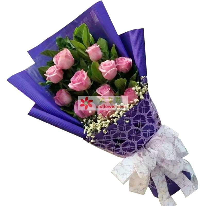 11枝粉色玫瑰,满天星、橛子叶搭配