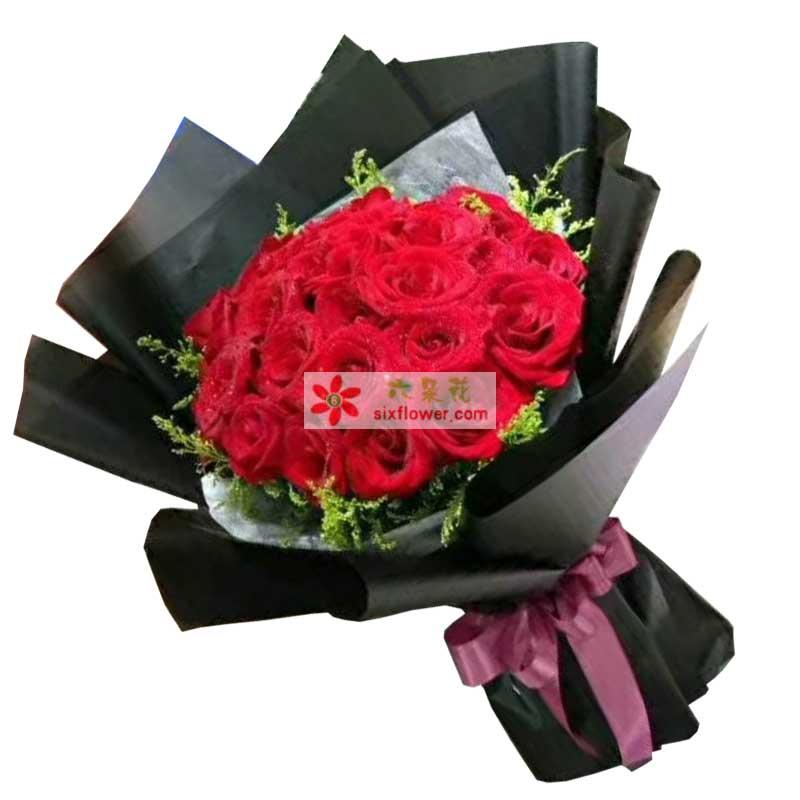 21枝红色玫瑰,周围黄英点缀