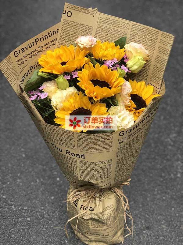 上海松江区新松江路中信银行送花