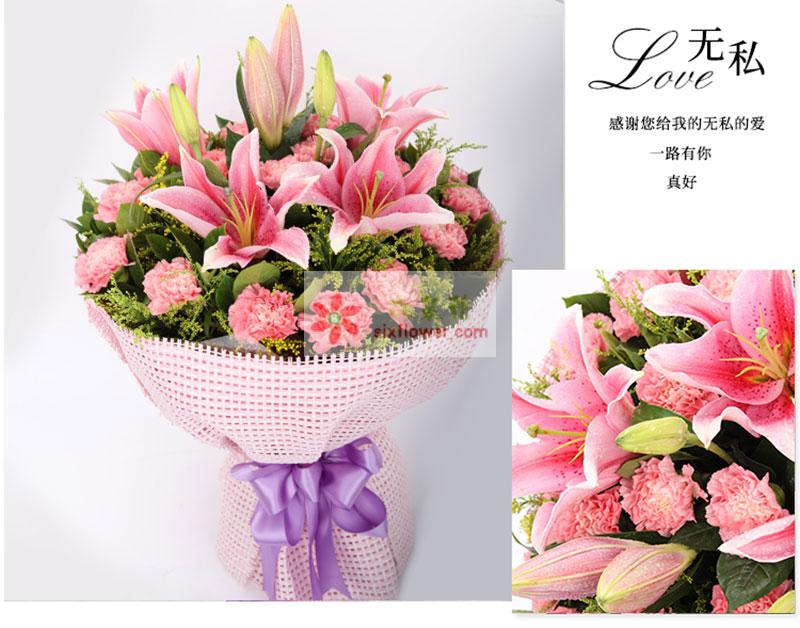 19枝粉色康乃馨,2枝粉色多头百合,黄英点缀;