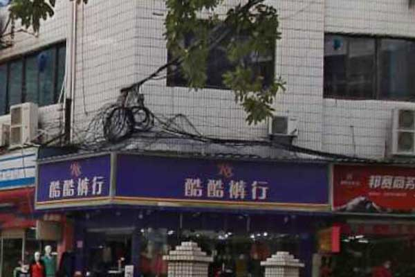 深圳龙岗南湾南岭村花店