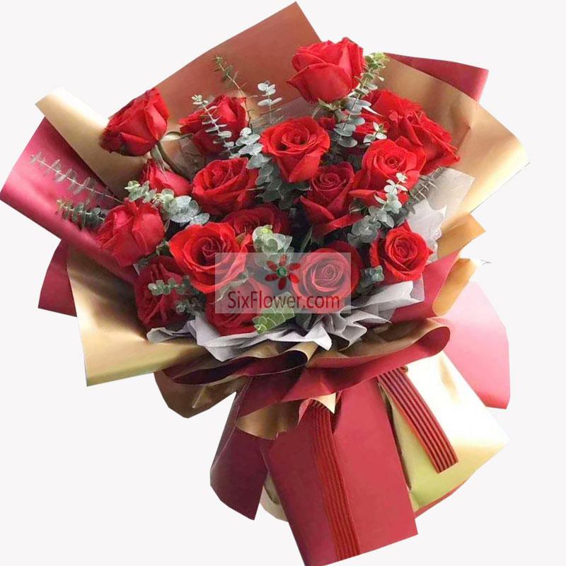 19朵红玫瑰,你让我心动