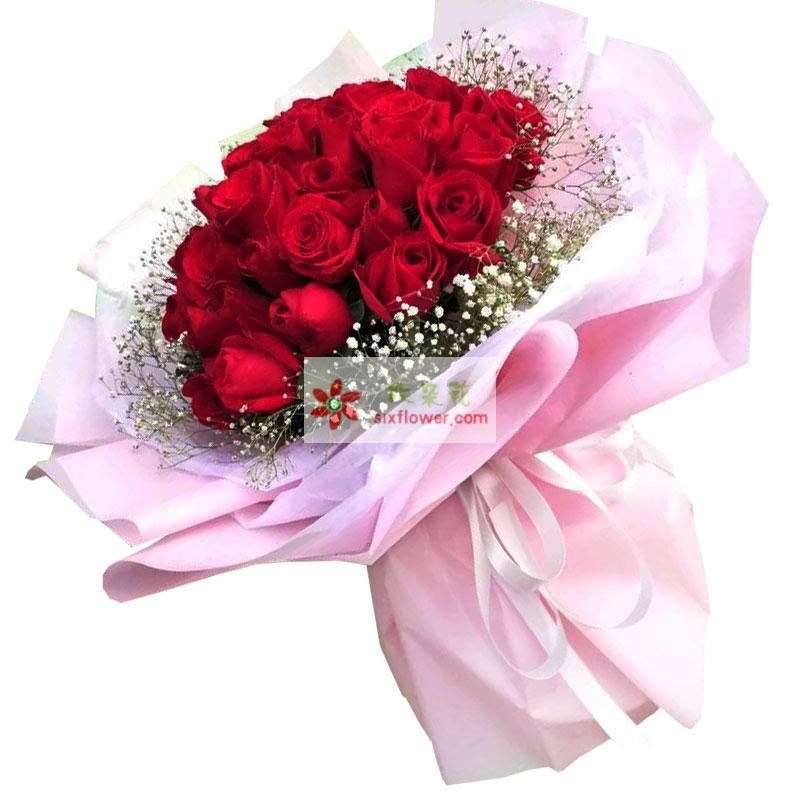 19朵红玫瑰,一生一世只爱你一个人