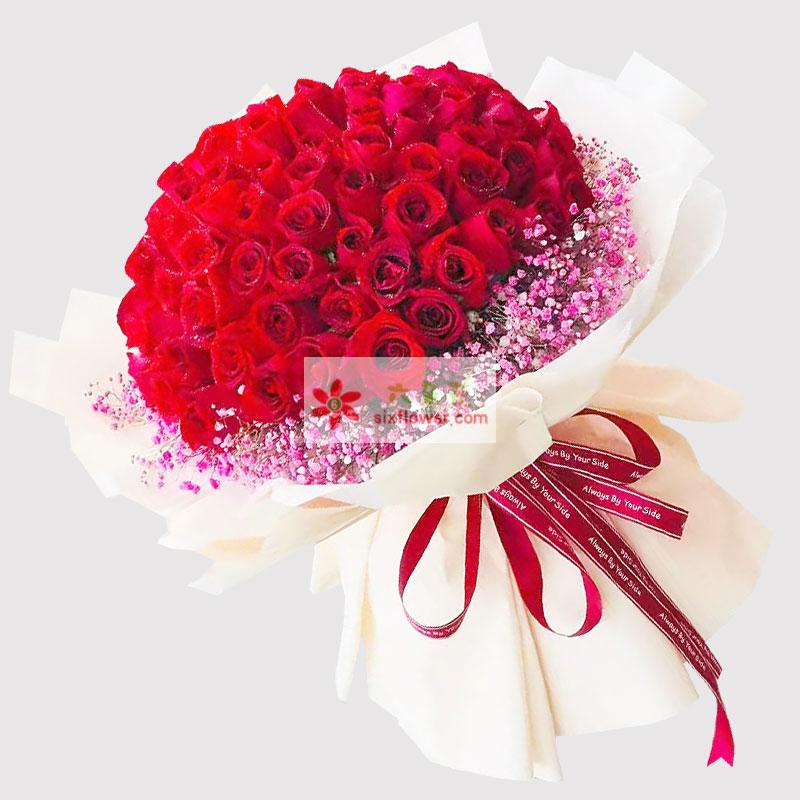 99朵红玫瑰,我一直都很爱你