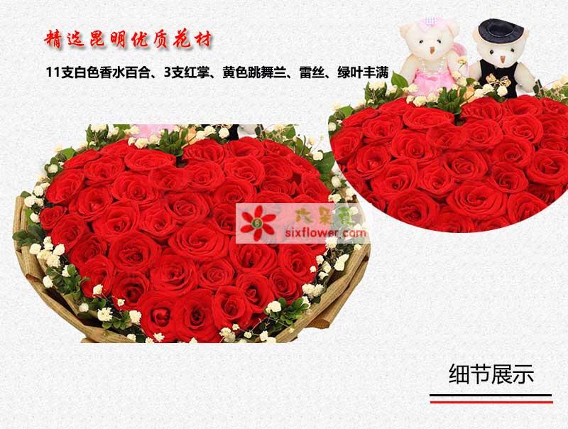 精选33枝红玫瑰心形造型,栀子叶、满天星包围点缀,随机赠送两只可爱小公仔;